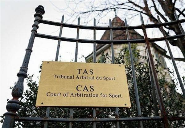 فرصت 10 روزه CAS به AFC برای ارسال لایحه دفاعی، رسیدگی به شکایت ایران با 3 داور